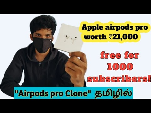 ₹ 21,000 worth apple airpods pro free for 1000 subscribers | clone airpods review tamil | invisible