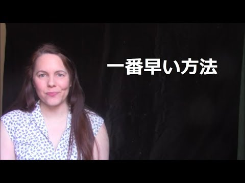 How long does it take to learn japanese?