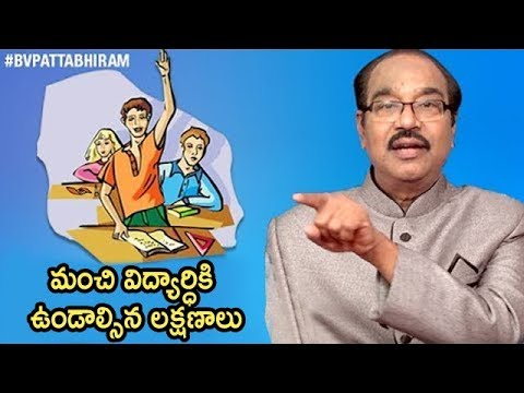 How to be a successful student? | personality development | motivational video | bv pattabhiram