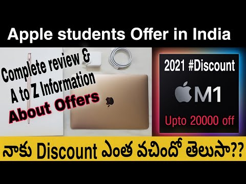 Apple student discount in india || 2021 || in telugu || how to get discount on macbook air & mini ||