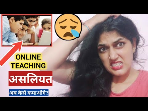 Reality of online teaching in india   challenges to e -learning   how to teach online